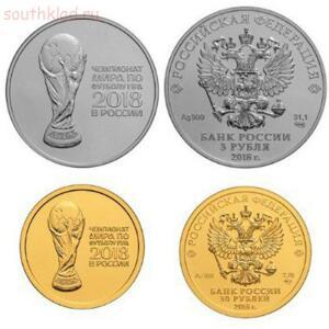 25 рублей 2016 ФИФА 2018 года - ZojUj9oN9dQ.jpg