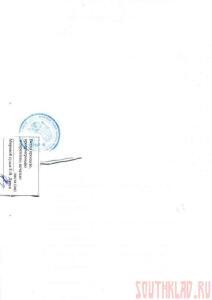 Задержание копарей по ст. 7.15 КоАП РФ - 8-10-4.jpg
