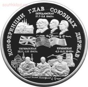 Необычные монеты - f0fdd8486e7233ab10f04ceb7883047a.jpg