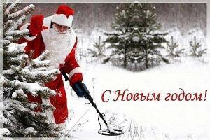 Новогоднее видео - image (1).jpg