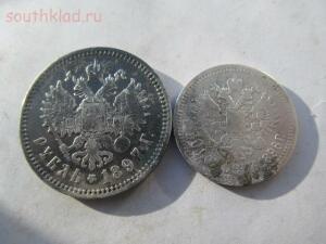 рубль 1897г и 50 коп 1896 г - 8777947.jpg