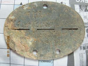 Найден солдат дивизии Викинг СС батальон Вестланд  - IMG_9501.JPG