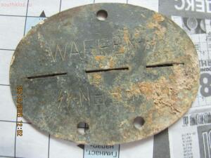 Найден солдат дивизии Викинг СС батальон Вестланд  - IMG_9502.JPG