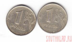 Редкий 1 рубль 1997 год ММД. - 1av_0002.jpg