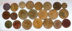 22 монеты СССР до 1958 года. До 06.01.17г. в 21.00 МСК - P1360534.JPG