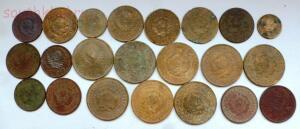 22 монеты СССР до 1958 года. До 06.01.17г. в 21.00 МСК - P1360535.JPG