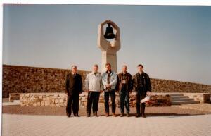 Пропавшие солдаты вермахта - Областное руководство и Германский народный союз по уходу за воинск могилами.jpg