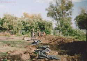 Пропавшие солдаты вермахта - немецкое кладбище  Цимлянский рн.jpg