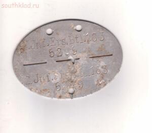 Пропавшие солдаты вермахта - КАМЕНСК 4.jpg