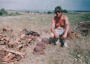 Пропавшие солдаты вермахта - 2000 г. х.Ерохин.jpg