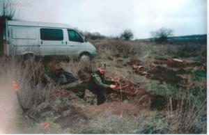 Пропавшие солдаты вермахта - Image11.jpg 3.jpg