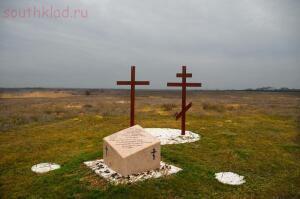 Пропавшие солдаты вермахта - 103044978.jpg
