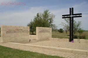 Пропавшие солдаты вермахта - 41926423.jpg
