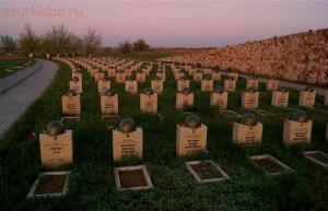 Пропавшие солдаты вермахта - dc8663f53b138cbecede9c0617089272.jpg