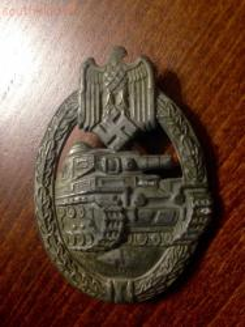 Пропавшие солдаты вермахта - 15359751.jpg