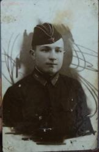 17 воздушная армия январь 1943г - Мешков Владимир Михайлович.jpg