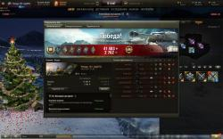 World of Tanks -- WoT от Юг Клад - shot_036.jpg