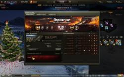 World of Tanks -- WoT от Юг Клад - shot_035.jpg