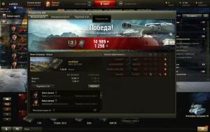World of Tanks -- WoT от Юг Клад - shot_001.jpg