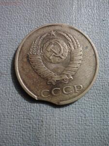 Браки монет. Общая тема для ваших браков монет - IMG_20170110_171740_1.jpg