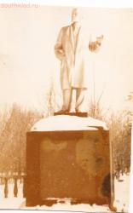 Старые фотографии поселок Глубокий - Поселок Глубокий, памятник Ленину (старый).jpg
