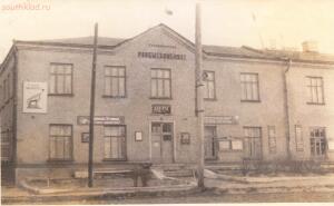 Старые фотографии поселок Глубокий - Поселок Глубокий, Райбыткомбинат.jpg