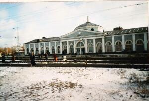 Старые фотографии поселок Глубокий - Станция Глубокая.jpg