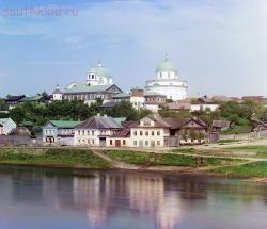 Фотографии русской деревни С.М. Прокудин-Горского 1909-1916 годов - 10122v.jpg