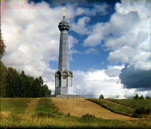 Фотографии русской деревни С.М. Прокудин-Горского 1909-1916 годов - 10369v.jpg
