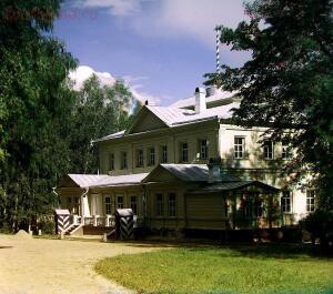 Фотографии русской деревни С.М. Прокудин-Горского 1909-1916 годов - 10379v.jpg