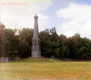 Фотографии русской деревни С.М. Прокудин-Горского 1909-1916 годов - 10407v.jpg