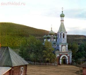 Фотографии русской деревни С.М. Прокудин-Горского 1909-1916 годов - 10531v.jpg
