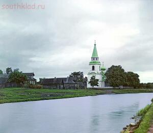 Фотографии русской деревни С.М. Прокудин-Горского 1909-1916 годов - 10878v.jpg
