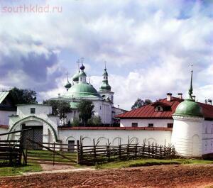 Фотографии русской деревни С.М. Прокудин-Горского 1909-1916 годов - 11049v.jpg