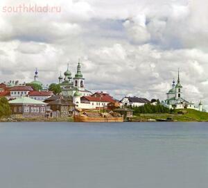 Фотографии русской деревни С.М. Прокудин-Горского 1909-1916 годов - 11054v.jpg