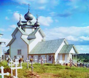 Фотографии русской деревни С.М. Прокудин-Горского 1909-1916 годов - 11083v.jpg