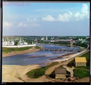 Фотографии русской деревни С.М. Прокудин-Горского 1909-1916 годов - 11236v.jpg