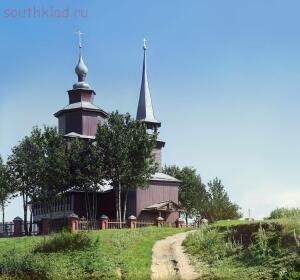 Фотографии русской деревни С.М. Прокудин-Горского 1909-1916 годов - 11249v.jpg
