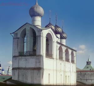 Фотографии русской деревни С.М. Прокудин-Горского 1909-1916 годов - 11253v.jpg