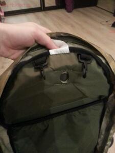 Рюкзак для поисковиков Йети 85 - 20170114_165405.jpg