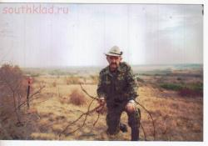 Белые пятна военной истории - Миусская земля.jpg