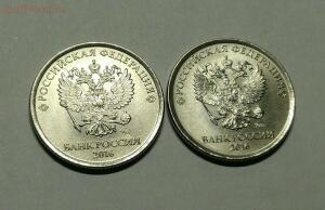 Браки монет. Общая тема для ваших браков монет - P_20170120_013709_1_p_1.jpg