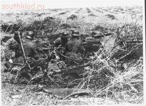 Белые пятна военной истории - Миус замаскированная огневая точка.jpg