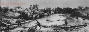 Белые пятна военной истории - Миус 14.jpg