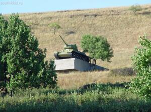 Белые пятна военной истории - Миус сегодня 16.jpg
