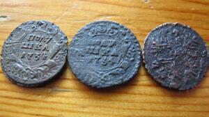 Перечеканка монет - IMG_8147.JPG