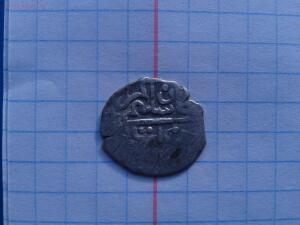 что за монета..??оценка ?? - 2011-01-13 09-46-20.JPG