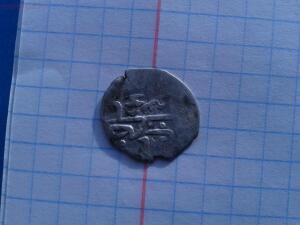 что за монета..??оценка ?? - 2011-01-13 09-47-36.JPG