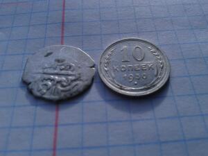 что за монета..??оценка ?? - 2011-01-13 09-53-00.JPG