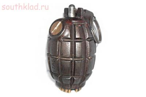 Небольшой обзор ручных гранат Второй мировой - foto7.jpg